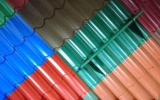 Металлочерепица с полиуретановым покрытием