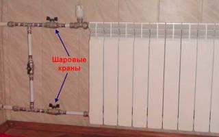 Как перекрыть воду в радиаторе отопления?