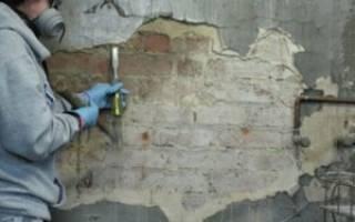 Как снять декоративную штукатурку со стены?