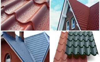 Покрытие крыши виды материалов