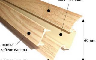 Как правильно поставить плинтуса на пол?