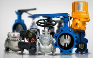 Что такое запорная арматура систем отопления?