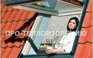 Как утеплить мансардные окна?