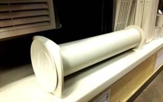 Стеновой приточный клапан для комнатной вентиляции