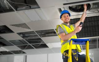 Лицензия на проверку эффективности вентиляции