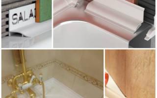 Как заделать края ванны от стены?