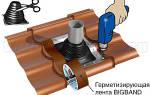 Вентиляция на металлочерепицу монтаж