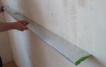 Как вывести плоскость стены?